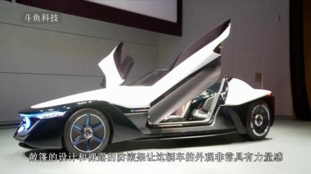 日产创意时尚电动车媲美豪华跑