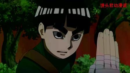火影忍者小李的儿子实力有多强? 没血统也厉害