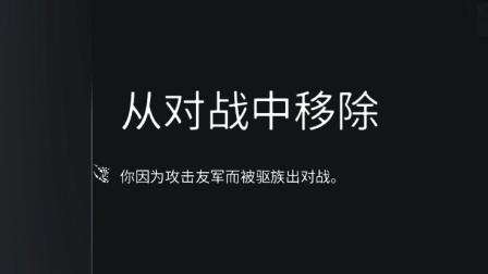 【唐狗蛋】彩虹六号: 围攻 不小心灭了人质全家是种怎样的体验