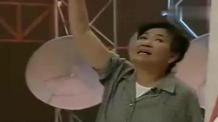 赵丽蓉蔡明郭达超搞笑小品《追星族》, 简直太经典了!