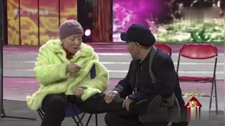 爆笑小品《火炬手》赵本山宋丹丹崔永元, 带你回味经典