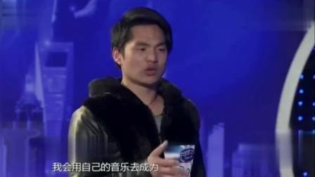 农村小伙瞧不起韩红, 特殊唱法引韩红发飙, 被全体评委赶下台!