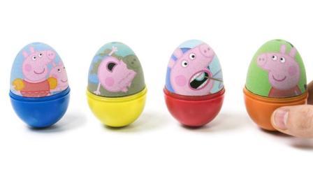 动力沙绿色屏幕惊喜蛋游戏粉红猪 颜色软冰淇淋果冻做法 太空沙 闪发光手工DIY儿童玩具
