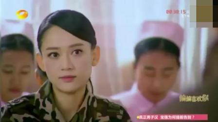 《偏偏喜欢你》贾乃亮为了吸引陈乔恩注意, 出尽了洋相!