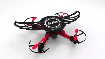 无人机已加入肯德基全家桶? 只在这个国家限时出售!