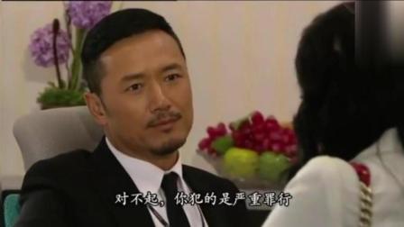 雷霆扫毒: 徐子珊遭三裘拘禁 无辜弟弟惨被害