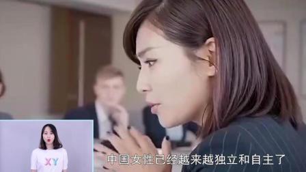 老外只花16块钱就能睡到中国女孩?