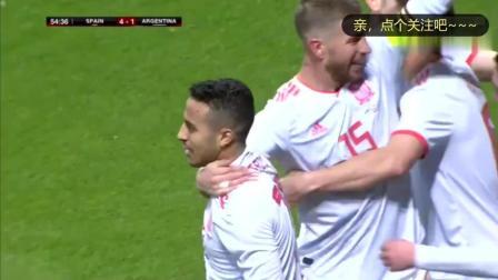 梅西因伤缺阵, 西班牙6比1狂胜阿根廷, 原来阿根廷和中国一个水平啊?