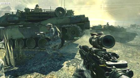 使命召唤现代战争3 三角洲, 如何抢滩登陆在坦克掩护下发动进攻