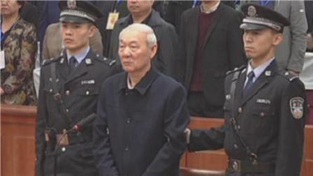 8斗传媒 山西省吕梁市原副张中生被判