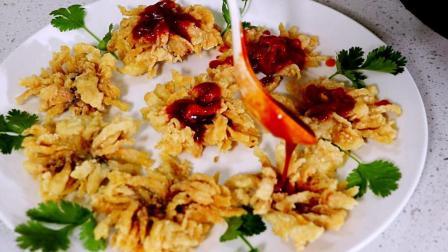 彪弟教你做菊花鱼、让你看一遍就学会、吃在嘴里超美味、快来看看吧