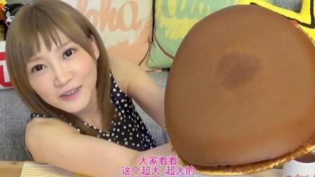 似你哆啦A梦, 日本大胃王王木下佐香吃巨大的铜锣烧
