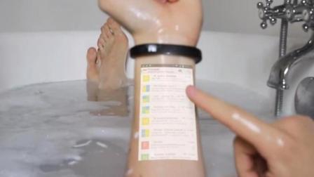 """世界上最科幻的""""手机"""", 没有屏幕, 洗澡时也能用!"""