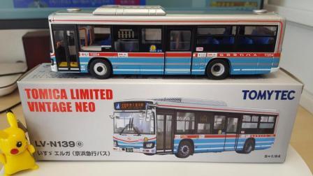 东知聊车【564】TOMY 多美卡 Tomica TLV N139e京浜急行巴士