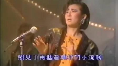 搞笑吴君如早期恶搞梅艳芳 梅菜芳《梦伴》