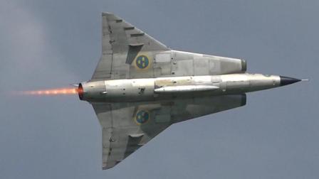 一个全国人口比北京还少的国家, 研发出惊世骇俗的萨博-35龙战斗机