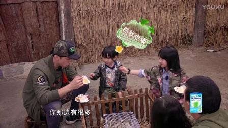 爸爸5: 小泡芙刘畊宏为吴尊做生日蛋糕, 姐姐要什么Max也跟着要