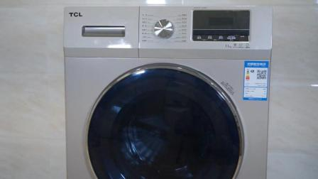 健康洗衣才是王道! TCL免污式滚筒洗衣机百秒看