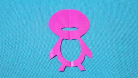 剪纸小课堂: 企鹅2粉红, 儿童喜欢的手工DIY, 动手又动脑
