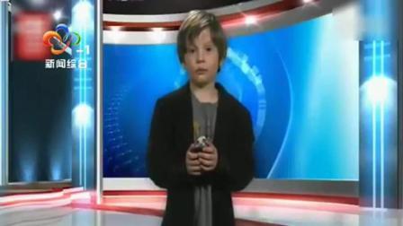 6岁美国小正太魔性播报天气预报走红网络