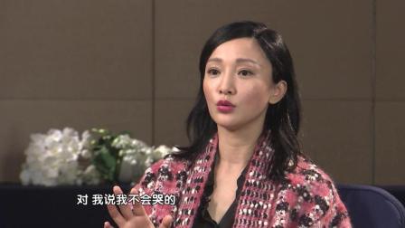 杨澜访谈录190: 周迅: 呵护生命中的那份真
