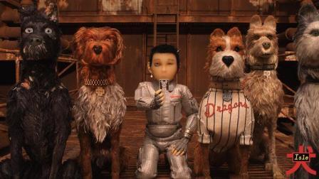 好莱坞最能治愈强迫症的导演新作《犬之岛》要登陆中国内地啦