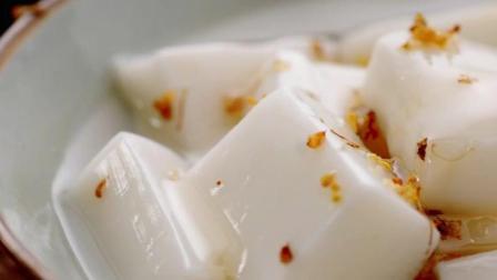 吃上一口, 犹如在夏天品尝了一口雪: 杏仁豆腐