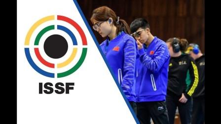 ISSF青年世界杯-10米气手枪混合团队赛