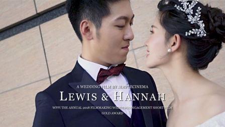 【SIMPLEcinema】Lewis + Hannah | 广州婚礼