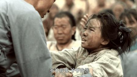 一代廉吏于成龙为民请命, 贪官在大鱼大肉, 老百姓却饥肠辘辘