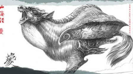 《山海经》有种猛兽, 只有黄帝和秦始皇驯服过, 最后一头不知所踪