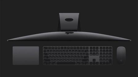 苹果突送惊喜: iMac Pro标配灰色键鼠开卖