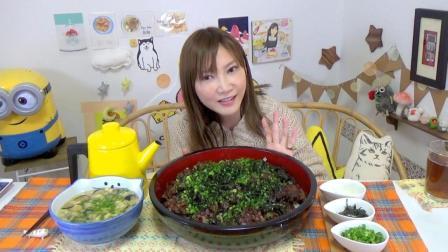 木下大胃王: 自制鳗鱼饭风格的牛肉盖饭, 7份米饭5Kg