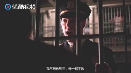 男子被监狱男同志看上,哭腔求放过!监狱太可怕了
