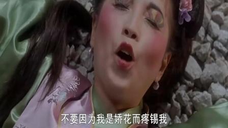 """想我""""风华绝代的石榴姐""""! 也吸引不了""""江南四大淫贼"""""""