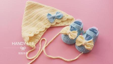 悦悦手作钩针毛线教程零基础diy婴儿新生儿护耳帽套装——毛细部分