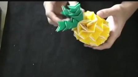 折纸大全 折纸视频教程 儿童手工折纸 菠萝的折法
