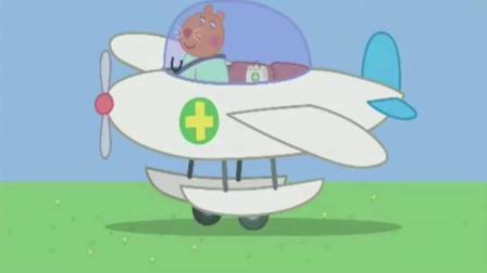 哦 糟糕, 鸭子怎么跑到屋顶上了, 聪明的佩奇有办法让小鸭子下来