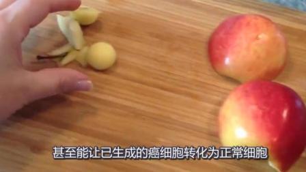 防癌抗癌食物排行榜, 洋葱第五玉米第二, 第一名你肯定爱吃