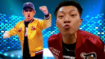 :当《好汉歌》英文版遇到《这!就是街舞》韩宇组的齐舞中毒了