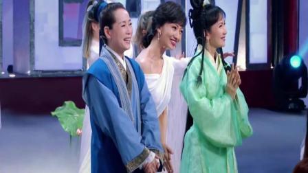赵雅芝、叶童、陈美琪三人现场演唱《千年等一回》, 永恒的经典