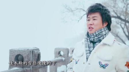 赵真新歌抢鲜听《佳木斯的雪》好听棒棒哒, 循环播放听了好几遍
