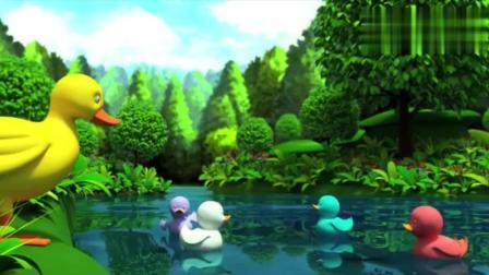 3D动画 - 五只小鸭子-儿歌动画片