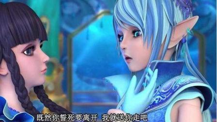 【xiao白鹭】叶罗丽精灵梦40期 叶罗丽玩具视频游戏动画片 叶罗丽娃娃 巴啦啦小魔仙