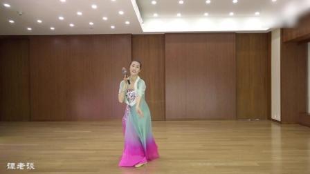 北京舞蹈学院女子古典独舞《点绛唇》, 表演者沈子璇