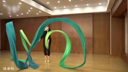 北京舞蹈学院古典舞《绸技》, 敦煌舞蹈的基本功, 功力还不错!