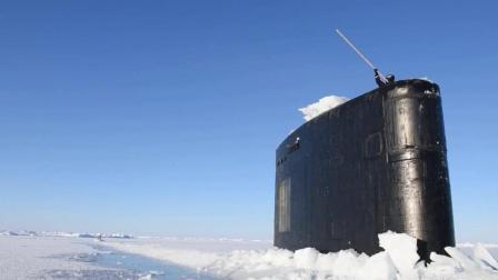 核潜艇北冰洋破冰而出, 场面震撼人心