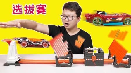 风火轮火辣小跑车玩具视频大全轨道赛车车队小汽车玩具车动画游戏