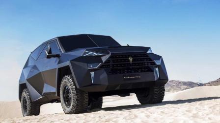 全世界最贵SUV售价1300万, 设计厂商来自中国