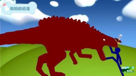 恐龙动漫特效: 霸王龙、爪龙、三角龙VS人类